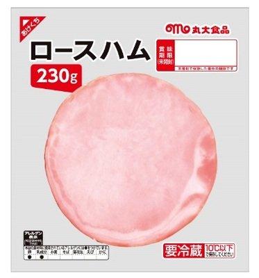 丸大食品 ロースハム.jpg